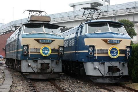 【JR貨】「JR貨物フェスティバル 広島車両所公開」開催