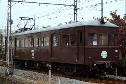 【上毛】デハ101使用 臨時列車運転
