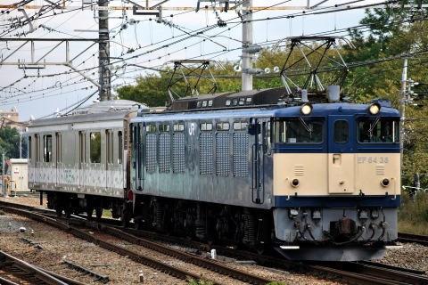 【JR東】サヤ209-8 配給輸送