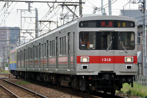 【東急】1000系1013F 長津田車両工場入場