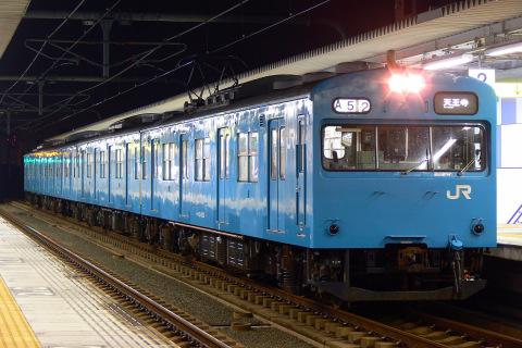 【JR西】103系ヒネJ415編成 阪和線に運用復帰