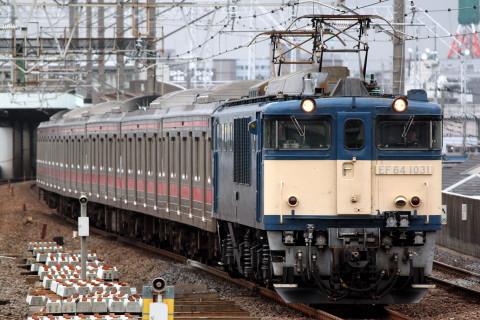 【JR東】205系元ケヨ7編成中間車6両 廃車配給