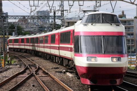 【小田急】10000形10041F(HiSE)使用 団体臨時列車