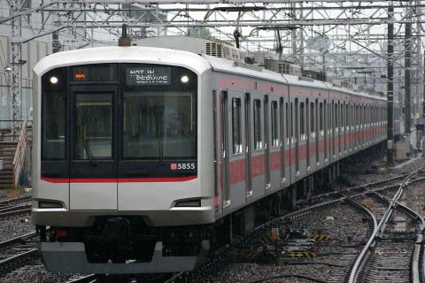 【東急】5050系5155F 長津田検車区へ回送