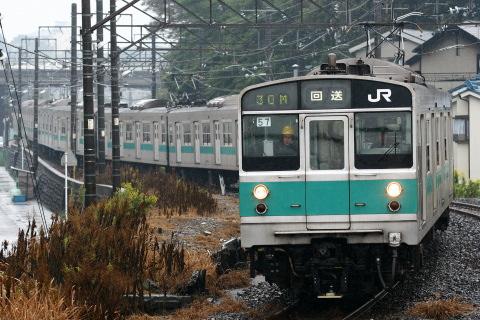 【JR東】203系マト57編成 疎開回送