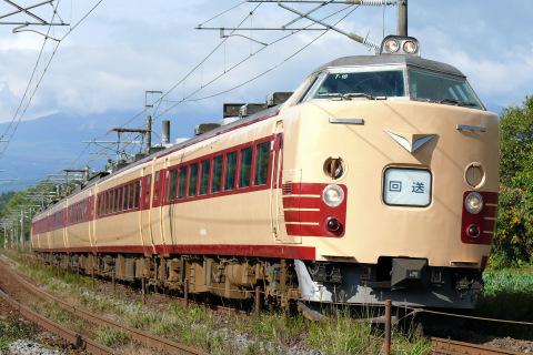【JR東】485系T18編成 盛岡へ回送