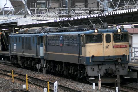 【JR貨】EF64-1047 大宮車両所出場
