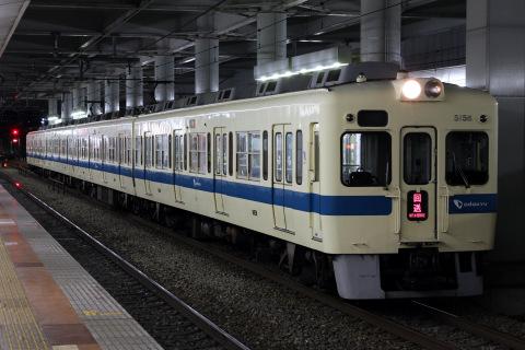 【小田急】5000形5056F(4連) 廃車回送