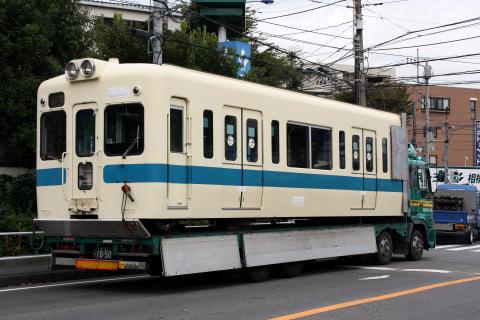 【小田急】5200形5263F(小田原側2両) 搬出