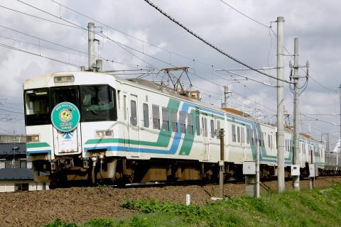 【阿武急】鉄道の日記念ヘッドマーク掲出