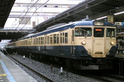 【JR東】113系マリS71編成+マリ102編成 廃車回送