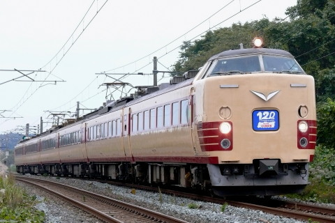【JR東】485系ニイT18編成使用 「東北本線開業120周年号」運転