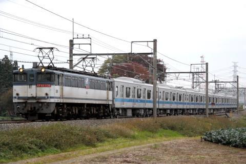 【小田急】4000形4063F(新宿方6連)甲種輸送