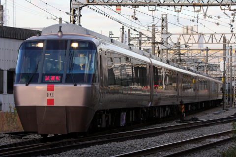 【小田急】30000形30252F(EXE6連) 性能確認試運転
