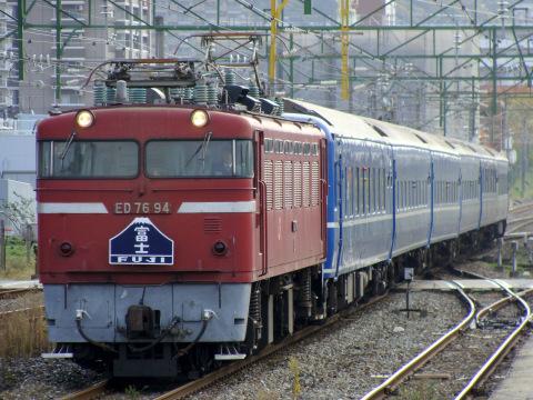 【JR九】ED76・ブルトレファイナル企画「富士」号運転