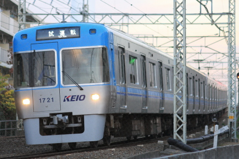 【京王】1000系1771F 試運転