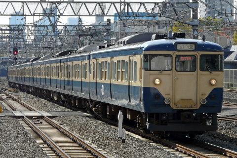 【JR東】113系マリS67+202編成 廃車回送