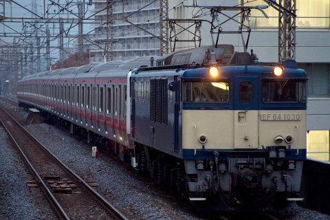 【JR東】E233系ケヨ512編成 配給輸送