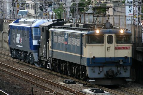 【JR貨】EF210-170 甲種輸送