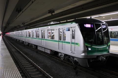 【メトロ】16000系 小田急線への直通運転開始