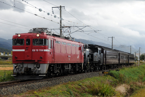 【JR東】C11-325+旧型客車3両 返却配給(1日目)