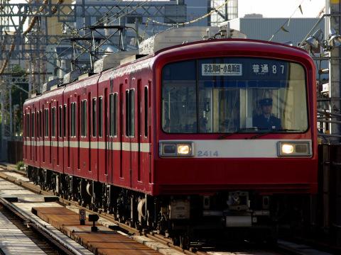 【京急】2000形4連が大師線で営業運転を開始
