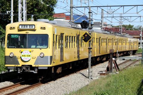 【西武】多摩川線旧101系223F ヘッドマーク提出