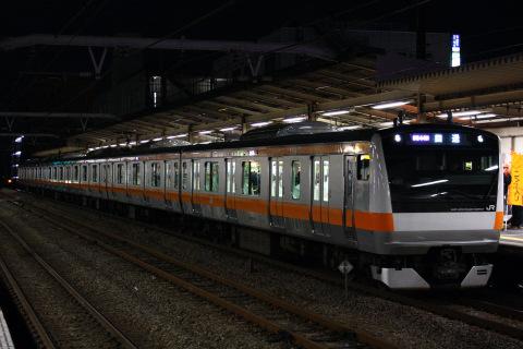 【JR東】E233系青667編成使用の団体臨時列車 運転
