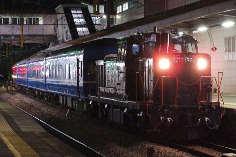 【JR九】「唐津くんちホテルトレイン」用14系寝台車 返却回送