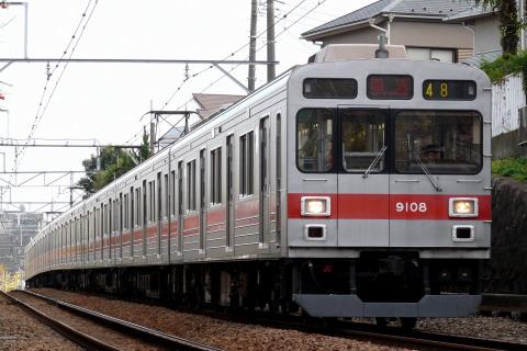 【東急】9000系9008F 長津田車両工場入場