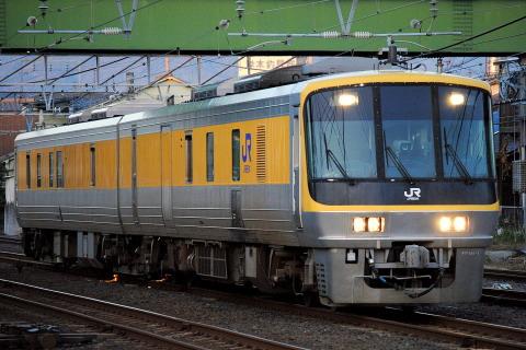 【JR西】キヤ141系 四国へ