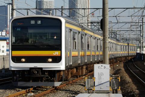 【JR東】209系ナハ32編成 東京総合車両センター出場