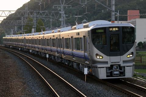 【JR西】225系5000番代 近畿車輌出場