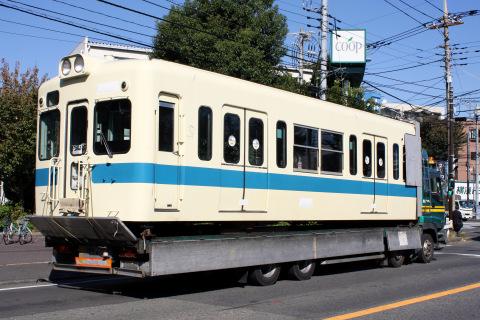 【小田急】5000形5056F(新宿側2両) 搬出