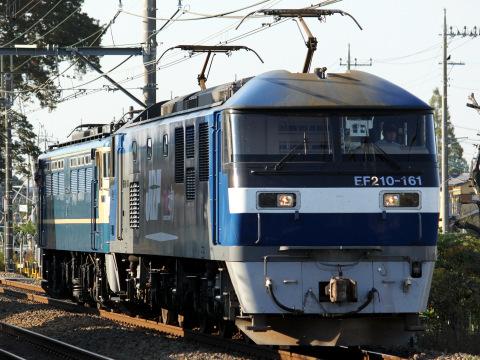 【JR東】EF65-535 隅田川へ回送
