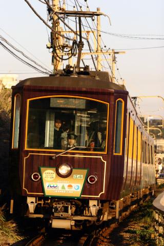 【江ノ電】20形21F 全線開通100周年記念リバイバル塗装