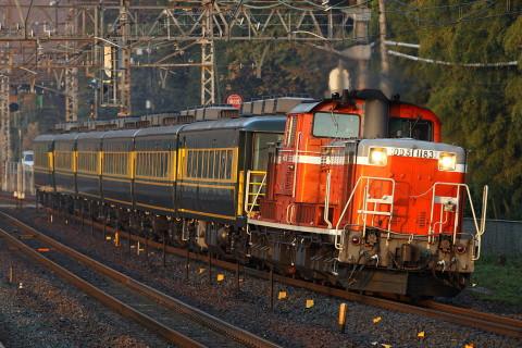 【JR西】『サロンカーなにわ』 団体臨時列車で紀勢本線へ
