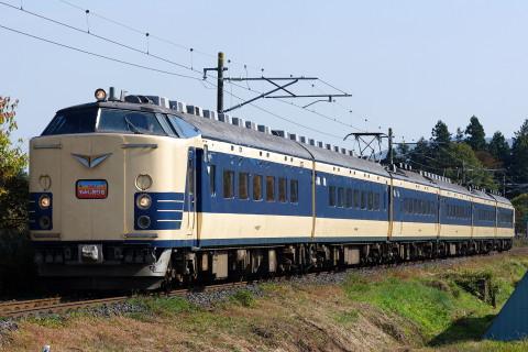 【JR東】583系仙台車使用 「仙山もみじ狩り号」