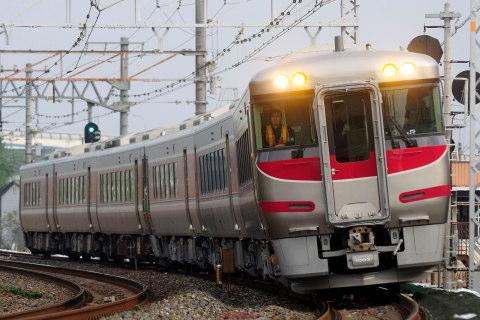 【JR西】キハ189系 特急「はまかぜ」営業運転開始