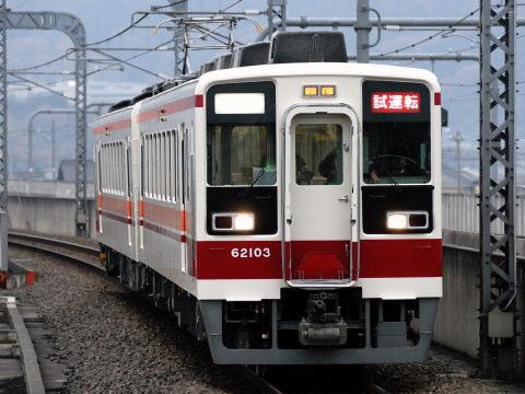 【野岩】6050系61103F 出場試運転