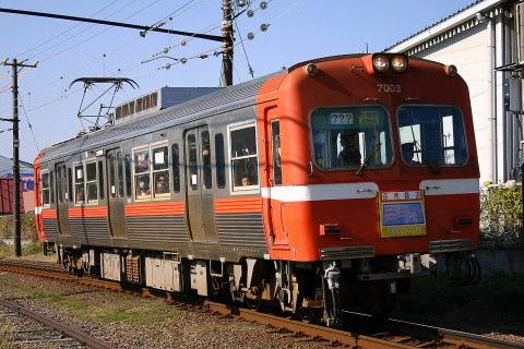 【岳南】「電車・機関車祭り」開催