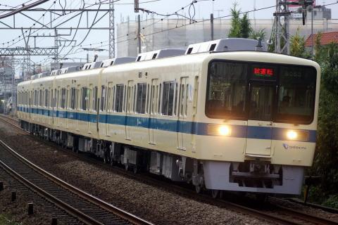 【小田急】8000形8053F 出場試運転