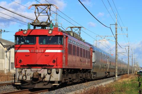 【JR東】寝台特急「カシオペア」をEF81-137が代走牽引
