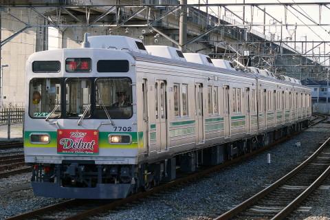 【秩鉄】7500系7502F 営業運転開始