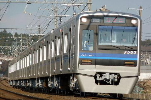 【北総】7500形7503編成 出場試運転