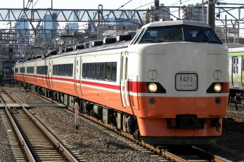 【JR東】特急「きぬがわ93号」運転