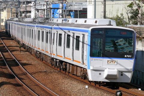 【相鉄】9000系9701F ドア交換に伴う試運転実施