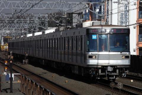 【メトロ】03系03-122F 鷺沼工場出場