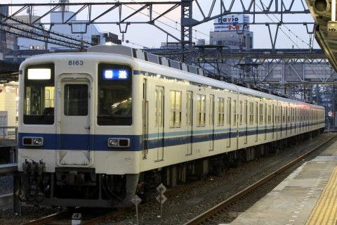 【東武】8000系8163F 転属回送