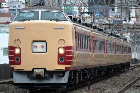 【JR東】特急「あずさ77号」運転